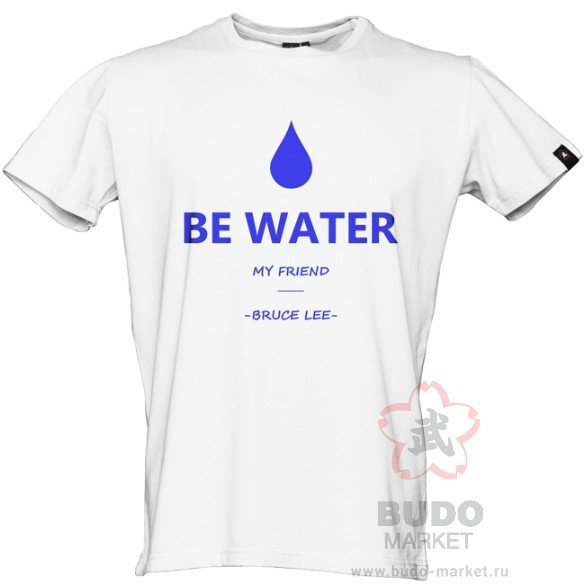 "Футболка ""Be water, my friend"""